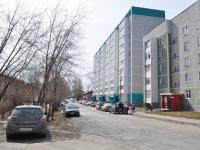 Среднеуральск, улица Свердлова, дом 8. многоквартирный дом
