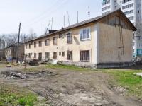 Среднеуральск, Свердлова ул, дом 9