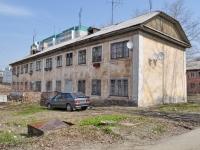 Среднеуральск, улица Школьников, дом 2. многоквартирный дом
