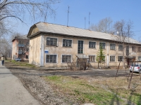 Sredneuralsk, Shkolnikov st, house 2. Apartment house