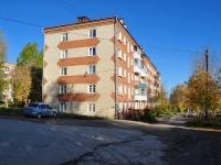 Дегтярск, улица Калинина, дом 5. многоквартирный дом