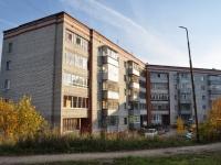 Дегтярск, улица Калинина, дом 6. многоквартирный дом