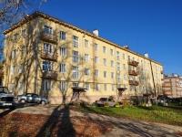 Дегтярск, улица Калинина, дом 7. многоквартирный дом