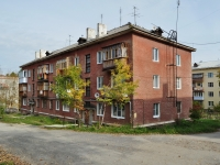 Дегтярск, улица Калинина, дом 8. многоквартирный дом