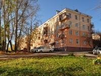 Дегтярск, улица Калинина, дом 9. многоквартирный дом