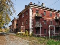 Дегтярск, улица Калинина, дом 10. многоквартирный дом