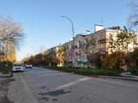 Дегтярск, улица Калинина, дом 11. многоквартирный дом