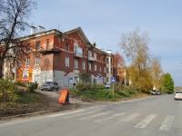 Дегтярск, улица Калинина, дом 12. многоквартирный дом