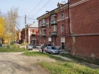 Дегтярск, Калинина ул, дом 12