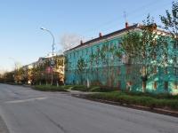 Дегтярск, улица Калинина, дом 13. детский дом