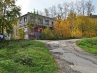 Дегтярск, Калинина ул, дом 16