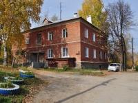 Дегтярск, улица Калинина, дом 18. многоквартирный дом