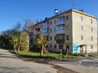 Дегтярск, улица Калинина, дом 19. многоквартирный дом