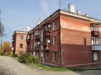 Дегтярск, улица Калинина, дом 20. многоквартирный дом