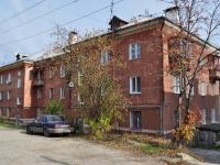 Дегтярск, Калинина ул, дом 22