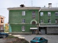 Дегтярск, Калинина ул, дом 24