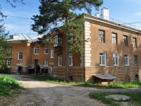 Degtyarsk, Kalinin st, house 26. Apartment house