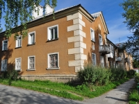 Degtyarsk, Kalinin st, house 28. Apartment house