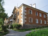 Degtyarsk, Kalinin st, house 28. Apartment house