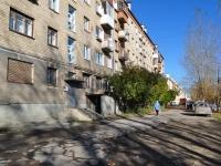Дегтярск, Калинина ул, дом 29