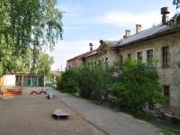 Degtyarsk, nursery school №20, Kalinin st, house 30