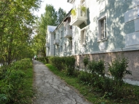 Degtyarsk, Kalinin st, house 32. Apartment house