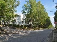 Дегтярск, Калинина ул, дом 32