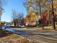 Дегтярск, Калинина ул, дом 36