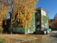 Дегтярск, Калинина ул, дом 38