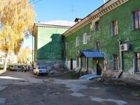 Дегтярск, Калинина ул, дом 40