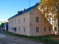 Дегтярск, Калинина ул, дом 42