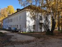 Дегтярск, Калинина ул, дом 46