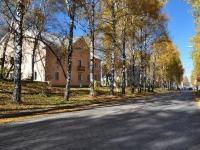 Дегтярск, Калинина ул, дом 48