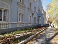 Дегтярск, Калинина ул, дом 50