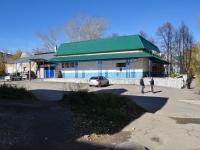 Дегтярск, Калинина ул, дом 52