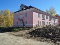 Дегтярск, Калинина ул, дом 54