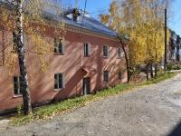 Дегтярск, Калинина ул, дом 56