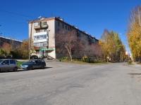 Дегтярск, Калинина ул, дом 58