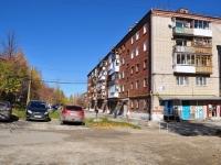 Дегтярск, Калинина ул, дом 60