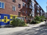Дегтярск, Калинина ул, дом 62