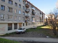 Дегтярск, Калинина ул, дом 64