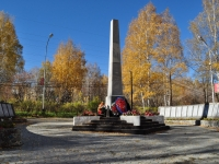 улица Калинина. памятник Погибшим в ВОВ