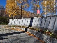 Дегтярск, памятник Погибшим в ВОВулица Калинина, памятник Погибшим в ВОВ