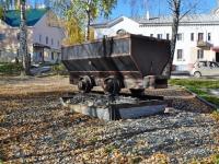 Дегтярск, памятник