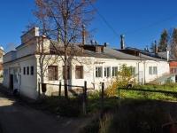 Дегтярск, улица Калинина. бытовой сервис (услуги)