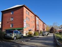 Дегтярск, улица Комарова, дом 2. многоквартирный дом