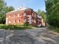 Дегтярск, улица Комарова, дом 6. многоквартирный дом