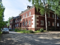 Degtyarsk, Komarov st, house 6. Apartment house