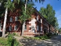 Дегтярск, улица Комарова, дом 8. многоквартирный дом