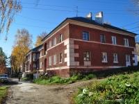 Дегтярск, улица Комарова, дом 12. многоквартирный дом